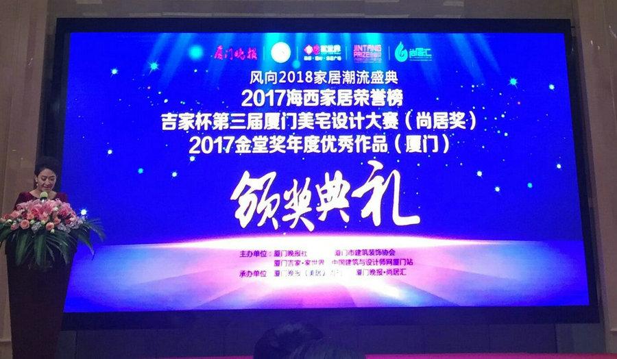 北京11选5开奖结果公告思装饰|尽显翘楚企业的魅力