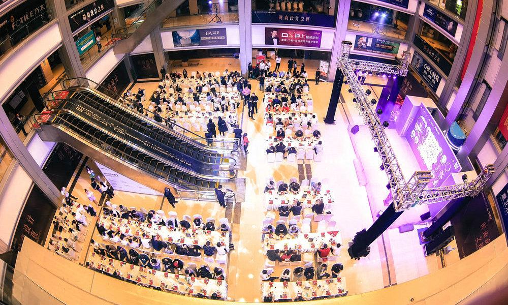 恭喜北京11选5开奖结果公告思装饰设计师荣获第五届厦门室内设计大奖